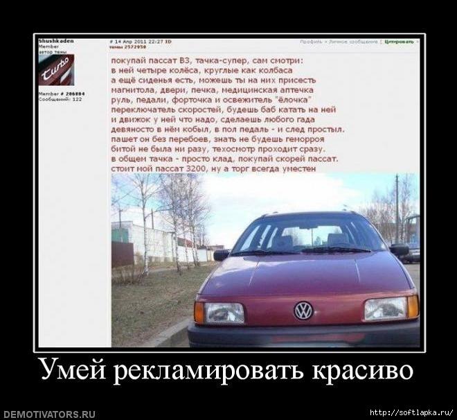 y_8542e67a (660x606, 163Kb)