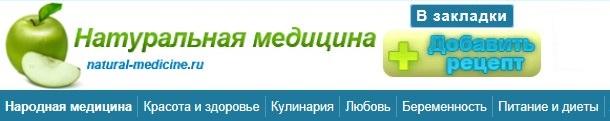2013-12-10_041434 (610x121, 27Kb)