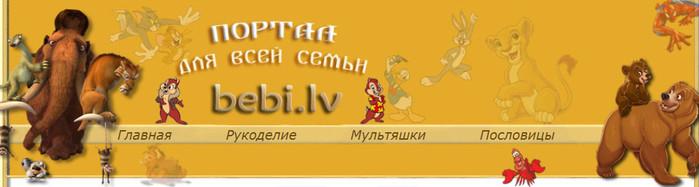 2013-12-10_051238 (700x187, 47Kb)