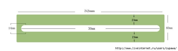 2б (700x200, 30Kb)