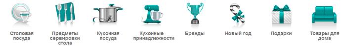Безымянный8 (690x94, 42Kb)