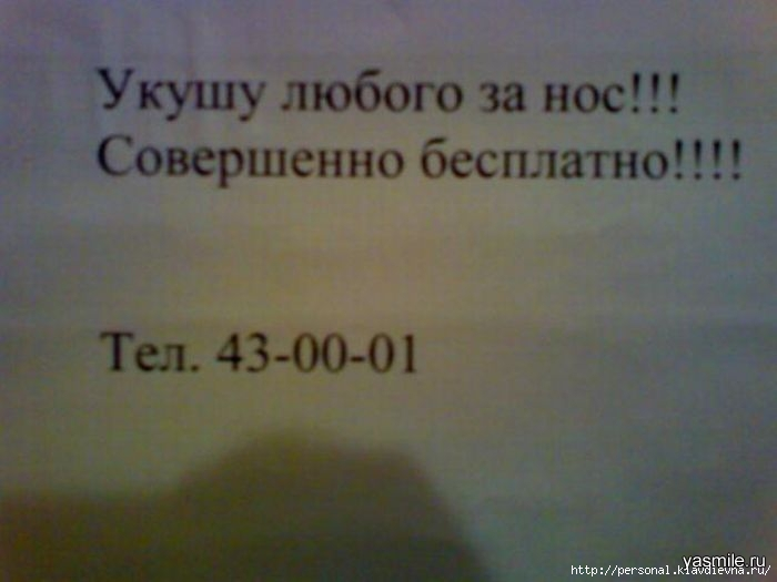 1309963081_1309934372_marazmk5 (700x525, 120Kb)