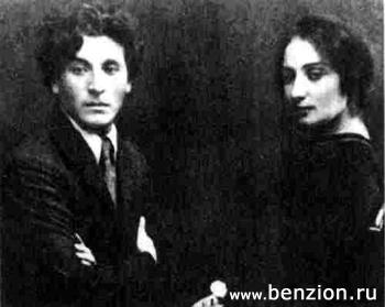 Марк Шагал и Белла Розенфельдo_bella (350x279, 57Kb)