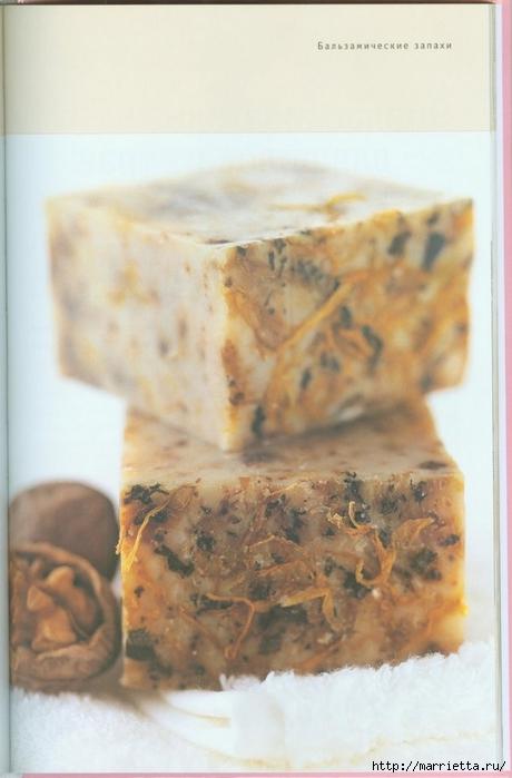 Книга Линды Гэмблин МЫЛО РУЧНОЙ РАБОТЫ (58) (460x700, 184Kb)