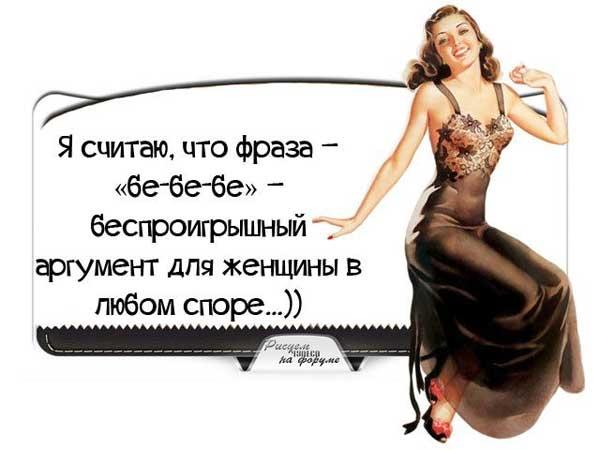 1386743237_1386676670_1385456514_1385381488_7 (600x450, 96Kb)
