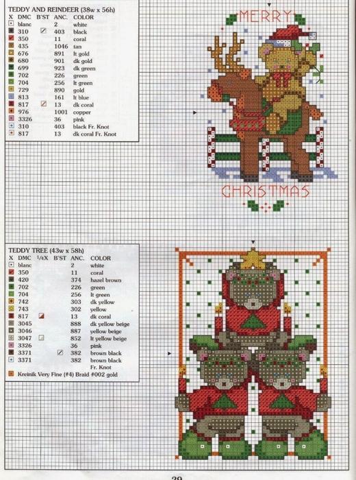 NATAL (24) (520x700, 318Kb)