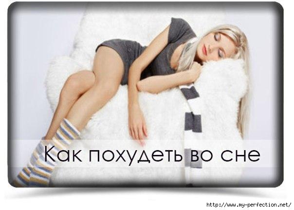 5079267_1_8_ (604x431, 91Kb)
