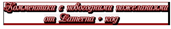 3166706_cappuccino (700x120, 48Kb)