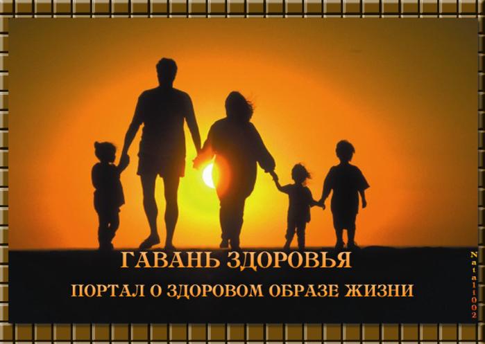 98111532_3245507_1343385307_47 (700x497, 238Kb)