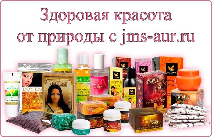 Аюрведа – красота и здоровье при помощи натуральных препаратов (1) (700x455, 232Kb)