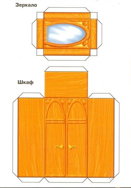 Как сделать мебель для кукол монстер хай из бумаги 205