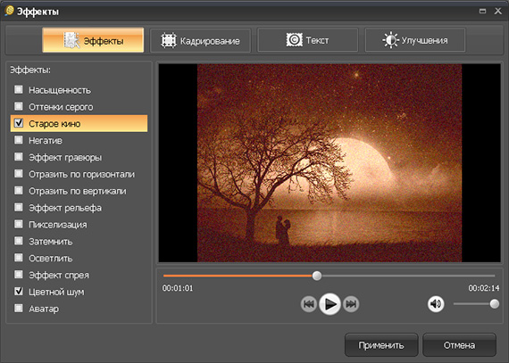 видеомастер (570x407, 98Kb)