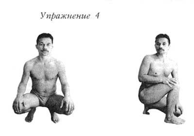 5239983_ochishenie_kishechnika_yprajneniya4 (400x280, 7Kb)