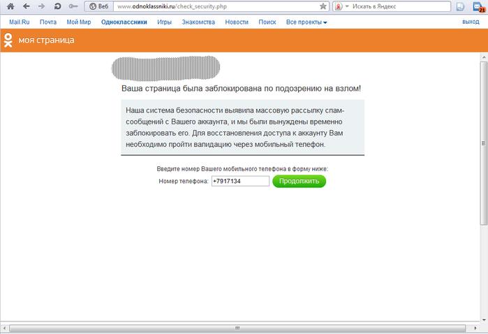 Rpcss.dll, являющаяся компонентом службы удаленного вызова процедур (RPC) в оп