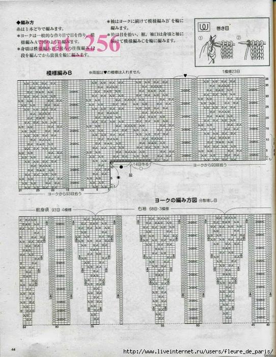 к2 (542x700, 351Kb)