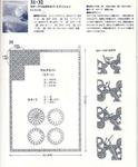 Превью 2 (571x689, 200Kb)