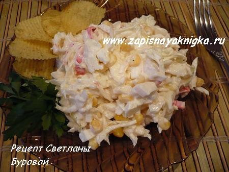 salat-krabovyie-palochki-kapusta-yaytso-kukuruza (450x337, 89Kb)