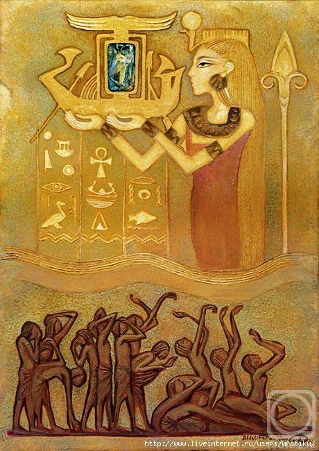 Невеста Нила (460x650, 242Kb)