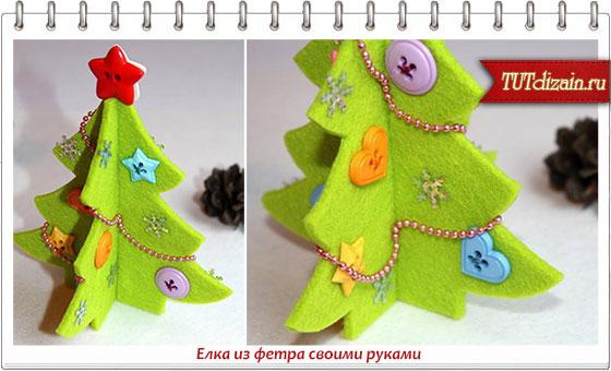 1385039867_tutdizain_ru_4649 (560x340, 51Kb)