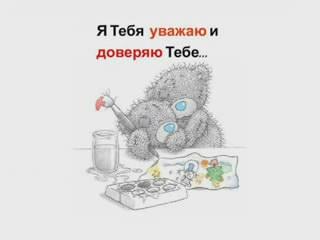 3821971_snapshot20131212011203 (320x240, 10Kb)