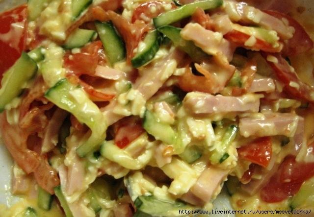 Салат кучками с ветчиной рецепт с