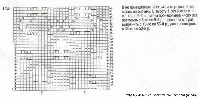 053a (700x343, 163Kb)