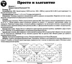 Превью 001b (678x600, 272Kb)