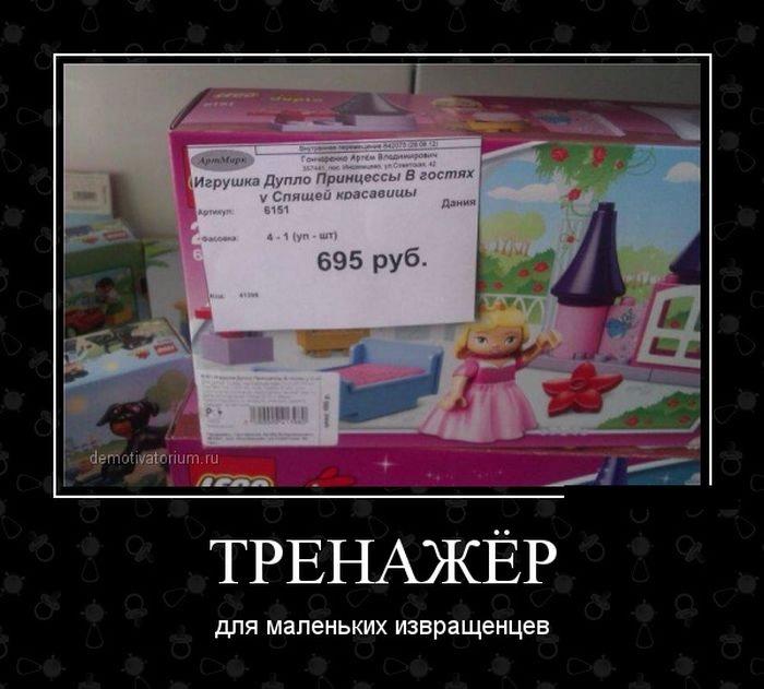 demotivp (700x631, 137Kb)