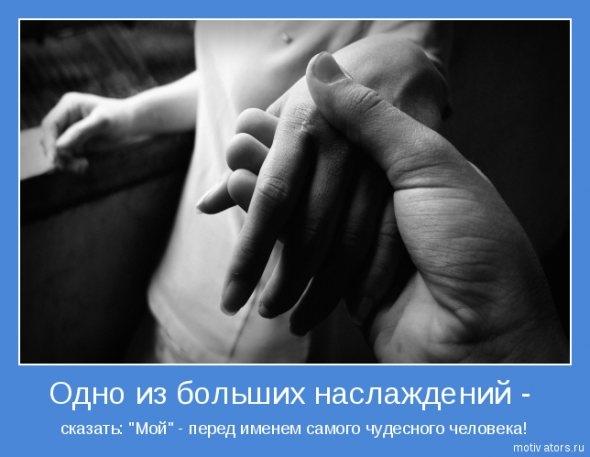 107323330_1363511453_wwwradionetplusru25 (590x457, 93Kb)