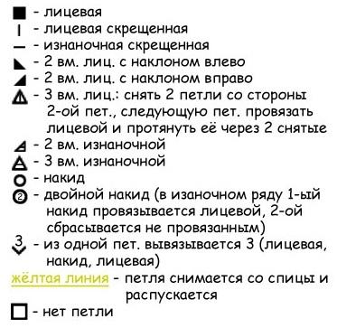 кофточки с запахом. схемы (11) (373x363, 102Kb)