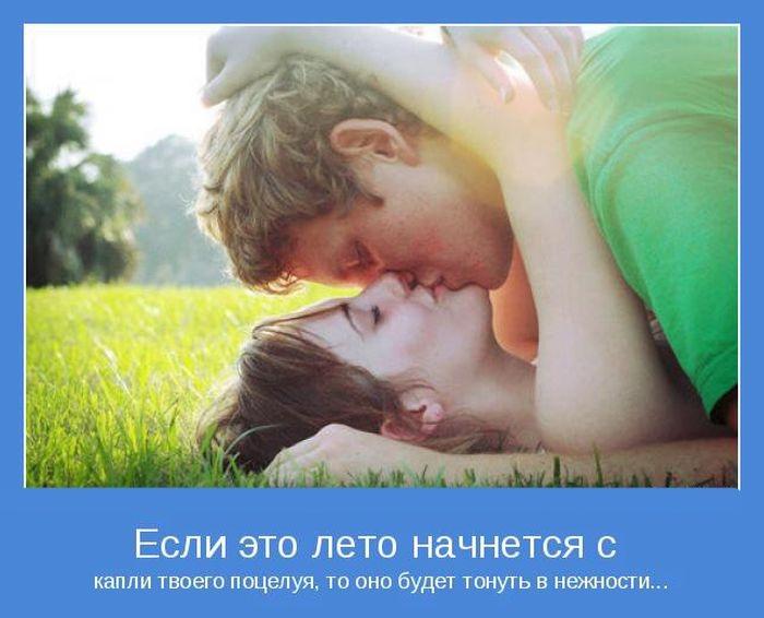1386912875_www.radionetplus.ru-3 (700x566, 160Kb)