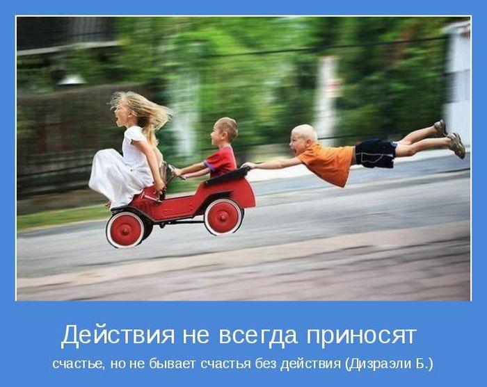 1386912886_www.radionetplus.ru-5 (700x557, 175Kb)