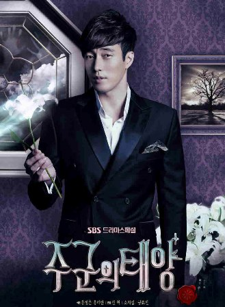 The-Masters-Sun-Poster-3 (329x448, 53Kb)