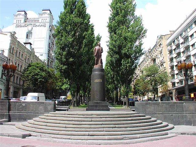 Киев Ленин (300x350, 80Kb)