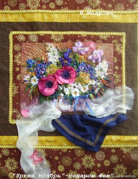 панно подарок феи в ноябре 003 (538x700, 395Kb)
