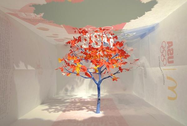 бумажные деревья художник Юкен Теруя 8 (600x404, 138Kb)