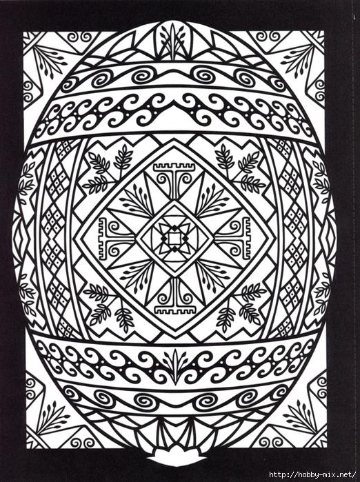 artfull-egg003 (522x700, 408Kb)