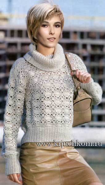 Ажурный Вязаный Пуловер Доставка
