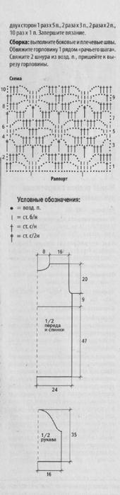 20017 (170x700, 73Kb)
