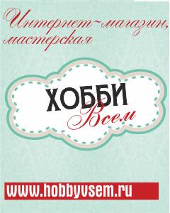 hobbyvsem (240x300, 90Kb)