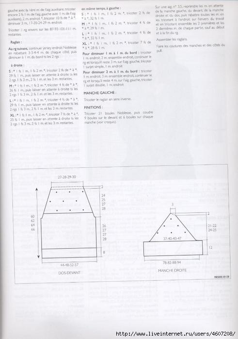 93010115_large_sh2 (491x699, 192Kb)