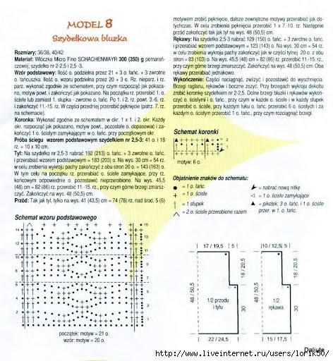 p0009 (472x512, 210Kb)