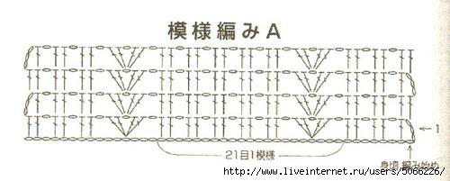 0_23a0d_8d434858_L (500x201, 68Kb)