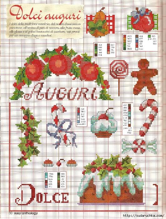 SUZY Anthology N°14-11-2013 (29) (531x700, 459Kb)