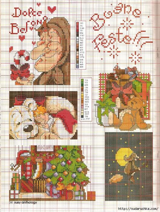 SUZY Anthology N°14-11-2013 (33) (528x700, 455Kb)