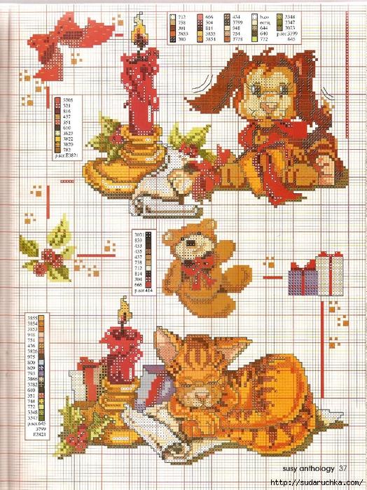 SUZY Anthology N°14-11-2013 (36) (524x700, 432Kb)