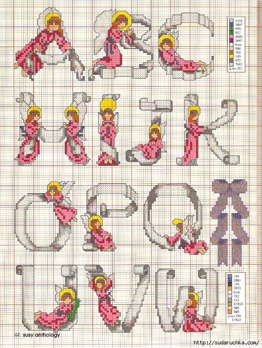 SUZY Anthology N°14-11-2013 (43) (528x700, 443Kb)