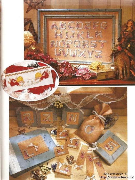 SUZY Anthology N°14-11-2013 (50) (523x700, 341Kb)