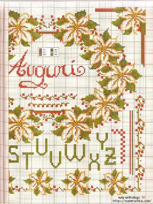 SUZY Anthology N°14-11-2013 (58) (524x700, 439Kb)