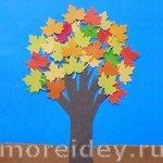 MORE творческих идей : LiveInternet - Российский Сервис Онлайн-Дневников